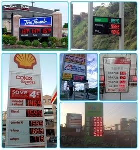 Image 3 - Уличный 7 семисегментный светодиодный цифровой номер красного цвета для продажи газа, 10 шт./лот, 12 дюймов, модуль светодиодного дисплея