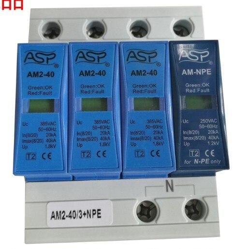 все цены на AM2-40/3+NPE new and original онлайн