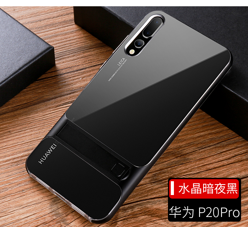 Mobile Case Back Cover for Huawei P20 P20Pro Stand Case Cover Shockproof 360 Full Protective 3D Hybrid for HuaweiP20 Pro Fundas