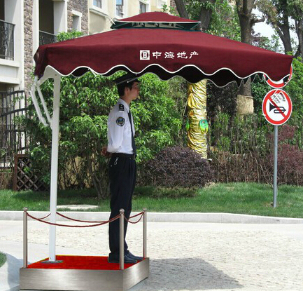 Delightful Security Guard Station Booth Outdoor Umbrellas Property Platform Full Range  Of Can Be Printed Logo