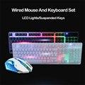 Hight Quality USB Wired Gaming Mouse y Teclado Combos/Solo Ratón/Teclado Accesorios de Computadora Para PC DOTA2 LOL H1Z1 Juego