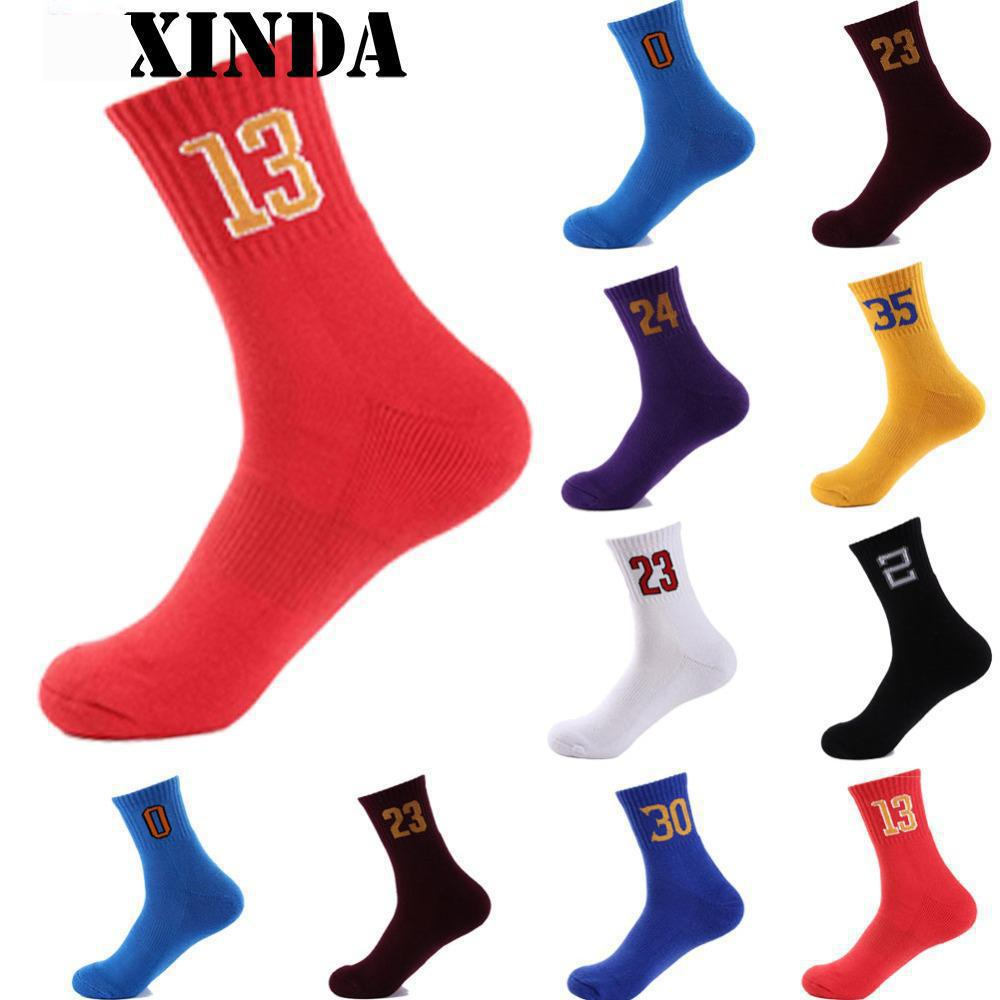 High Quality Men's Red Basketball Team Socks Air permeability Thickening Socks Sweating Odor Proof Friction Proof Socks NYY0582 eyki h5018 high quality leak proof bottle w filter strap gray 400ml