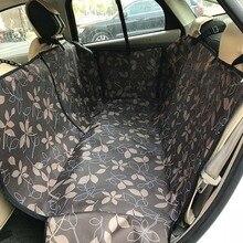 Автомобильные чехлы на сиденья для питомцев HJKL Oxford, водонепроницаемые чехлы на спинку сиденья автомобиля, аксессуары для путешествий, автомобильные чехлы на сиденья для домашних собак 65