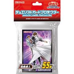 [ESTARTEK]  Yugioh Japanese Version Seto Kaiba and Muton Yugi Card Protector / Card Sleeves for YU-GI-OH Trading Card Game | american girl doll