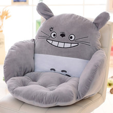 Lovely Cartoon Chair Cushion for Home Decor and Office, Thicken Seat Pad Sofa Home Decorative Pillow Car Seat Free Shippimg
