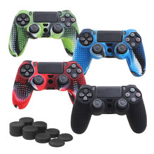 1 Pcs Kamuflase Silikon Kulit Karet Grip Case untuk PlayStation 4 PS4 Controller(China)