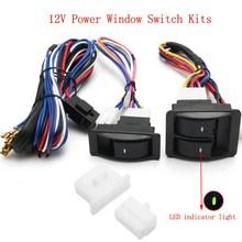 universal 12v power window glass lock rocker lift switch+wiring harness  kits for chevrolet /