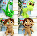 Cotton Pixar Movie The Good Dinosaur Spot Dinosaur Arlo 20cm Plush Stuffed Toys Doll Toy Gift For Children Kids