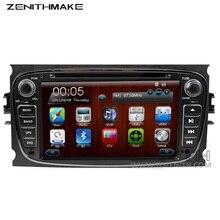 2Din envío gratis de 7 Pulgadas de DVD Del Coche para FORD FOCUS MONDEO 2 S-MAX 2008-2011 Con WIFI GPS Radio RDS BT 1080 P coche ford dvd enfoque