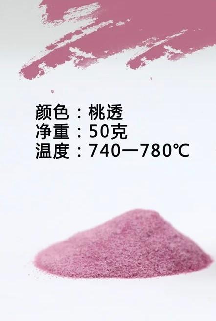 70 цветов, эмалированный порошок для украшения ювелирных изделий, натуральный материал, нетоксичный антикоррозийный 50 г/бутылка, импортная качественная ссылка 1 - Цвет: 1