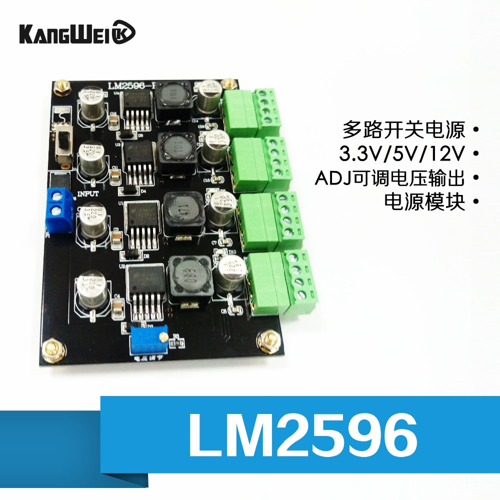 LM2596 multi channel switching power supply 3.3V/5V/12V/ADJ adjustable voltage output power supply module 100pcs lm2596s adj to263 lm2596sx adj to 263 lm2596 adj new and original free shipping
