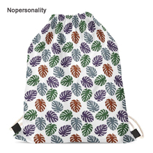 Nopersonality Glitter Monstera Drawstring Bags for Women Portable School Kids Rucksack Lightweight Travel Shopping Backpacks