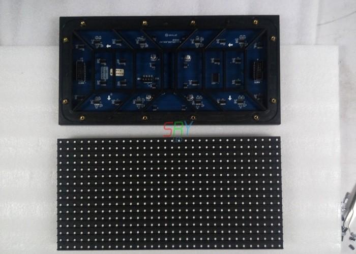 P10 outdoor module (11)