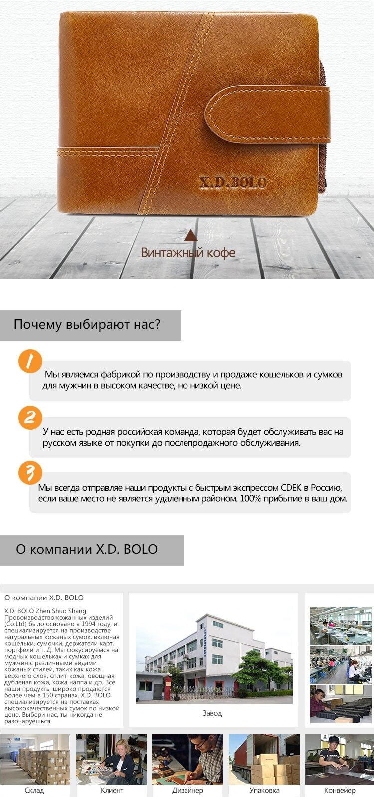 ZS-BO2039-1[]_06