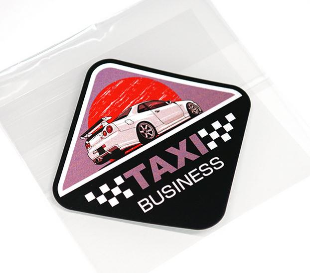 Taxi Vinyl Sticker PromotionShop For Promotional Taxi Vinyl - Promotional custom vinyl stickers business