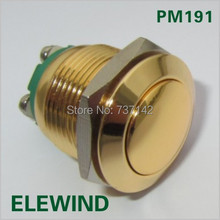 ELEWIND gold plated vandal proof push button switch (PM191B-10/G)