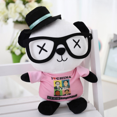 lovely  cartoon panda in pink dress , about 70cm plush toy panda doll soft throw pillow, Christmas birthday gift x033 110cm cute panda plush toy panda doll big size pillow birthday gift high quality
