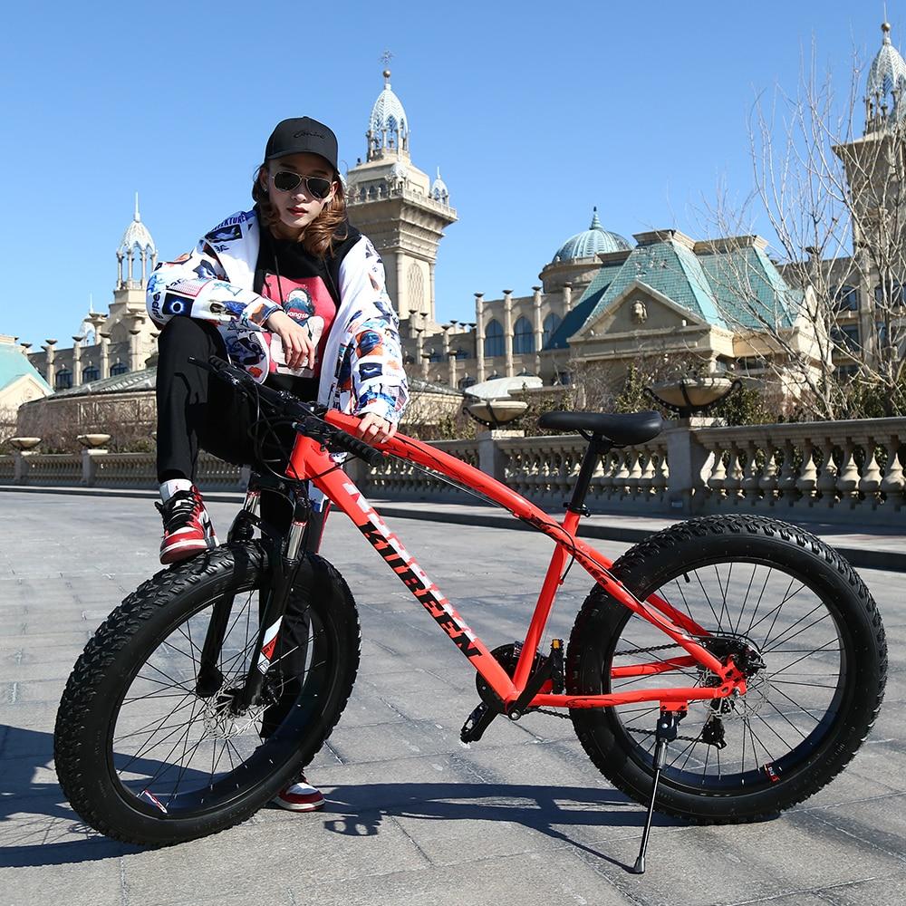 "KUBEEN Mountain Bike Aluminum Frame 21 Speed Shimano 26 Wheel KUBEEN Mountain Bike Aluminum Frame 21 Speed Shimano 26"" Wheel"
