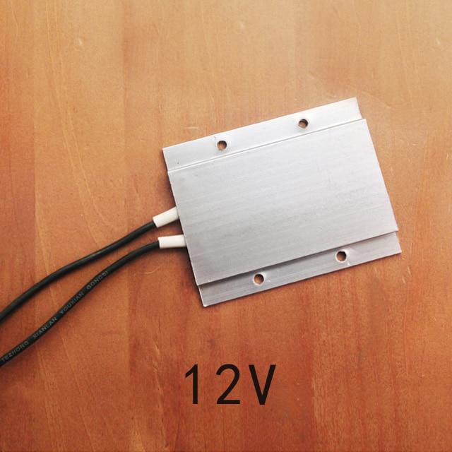 constant temperature ceramic aluminum heater PTC heater with shell AC DC 12V 150W hot runner coil heater temperature control box with coil heater guaranted 100%