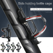 цена на 2019 Newly Side Water Bottle Cage Holder Carbon Fiber Lightweight for Bike Bicycle Cycling FG66