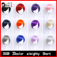 HSIU 30cm Short Wig Black White Purple Blue Red Yellow High Temperature Fiber Synthetic Wigs Costume