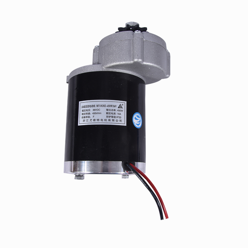 цена на 450w 24V ,36V,48v gear motor ,brush motor electric tricycle , DC gear brushed motor, Electric bicycle motor, MY1020Z 2700rpm