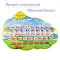 73X49 cm Crianças Mat Aprendizagem da Língua Russa Brinquedo Engraçado Som Fonético Tapete Tapete Alfabeto Aprendizagem Educação Brinquedo ABC