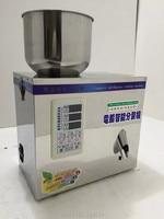 1 25g Automatic Scale Herb Filling And Weighing Machine Tea Leaf Powder Grain Medicine Seed Salt