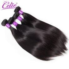 Celie pacotes de cabelo em linha reta tecer cabelo brasileiro pacote ofertas 3/4 pçs extensões do cabelo remy pacotes de cabelo humano