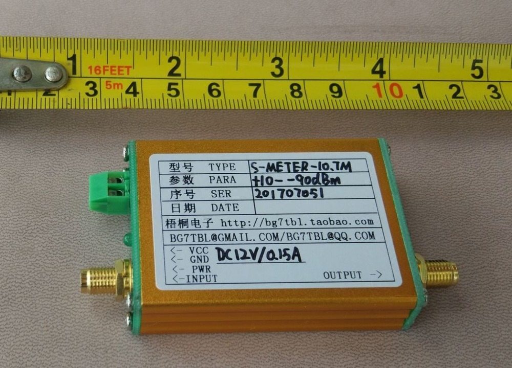 1PCS  10.7M field intensity meter RSSI 100DB dynamic geophone intermediate frequency