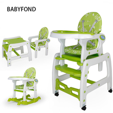 baby high chair table Limited > 6 Months Plastic Duck Child Dining Chairs Baby Chair Multifunctional Portable Table Combination