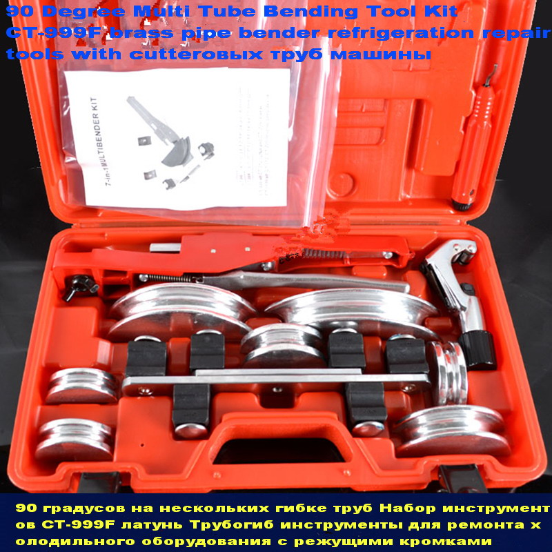 90 Degree Multi Tube Bending Tool Kit CT-999F brass pipe bender refrigeration repair tools with cutter Aluminum alloy wheel dongli ct 274 brass pipe cutter knife cutter 4 28mm refrigeration tools