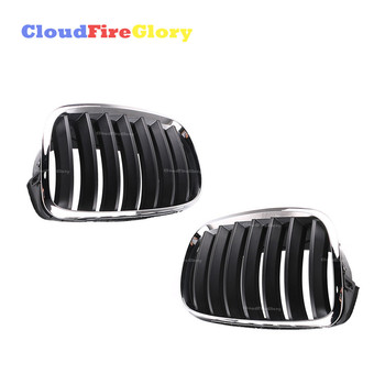CloudFireGlory For BMW X5 X6 E70 E71 E72 2008 2010 2012 Pair Chrome Black Front Bumper Grille Frame L R 51137185223 51137185224