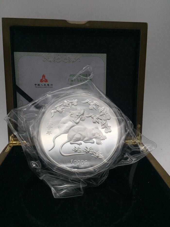 2008 chinois souris année commémorative plaqué argent pièce 1 kg avec COA et boîte cadeau présent