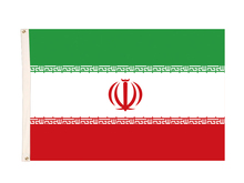 Iran flag  3ft*5ft 90*150cm bandera polyester Flying for 2018 world cup revolutionary iran