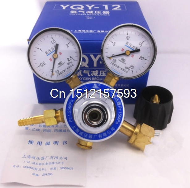 1pcs oxygen regulator pressure gauge pressure reducing valve Input 15MPA G5/8  цены
