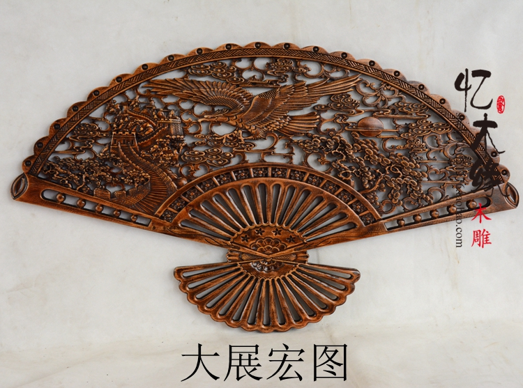 Dongyang wood carving Pendant camphor wood crafts ornaments fan wood carved Chinese living room wall hanging ornamentsDongyang wood carving Pendant camphor wood crafts ornaments fan wood carved Chinese living room wall hanging ornaments