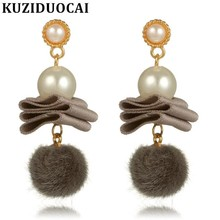 Kuziduocai New ! Fashion Fine Jewelry 6 Colors Pearl Plush Ball Flannel Laminated Tassel Stud Earrings For Women Girl Gift E-981(China)