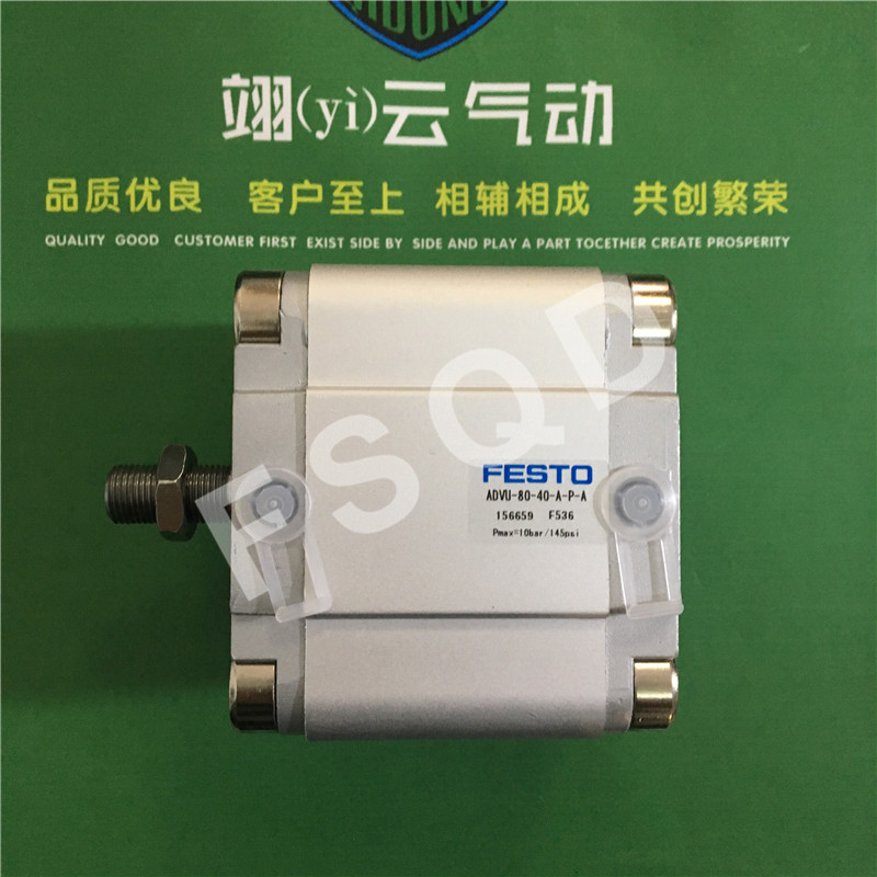 цена на ADVU-80-35-A-P-A ADVU-80-40-A-P-A ADVU-80-45-A-P-A FESTO Compact cylinders pneumatic cylinder ADVU series