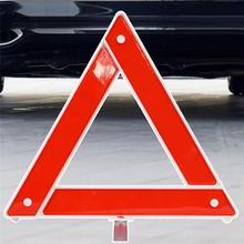 Автомобильный аварийно-Предупреждение Треугольники красный светоотражающий складной парковка с поставкой смотровым окошком и упорная доска Авто сиденья Трипод-штатив для камеры GoPro