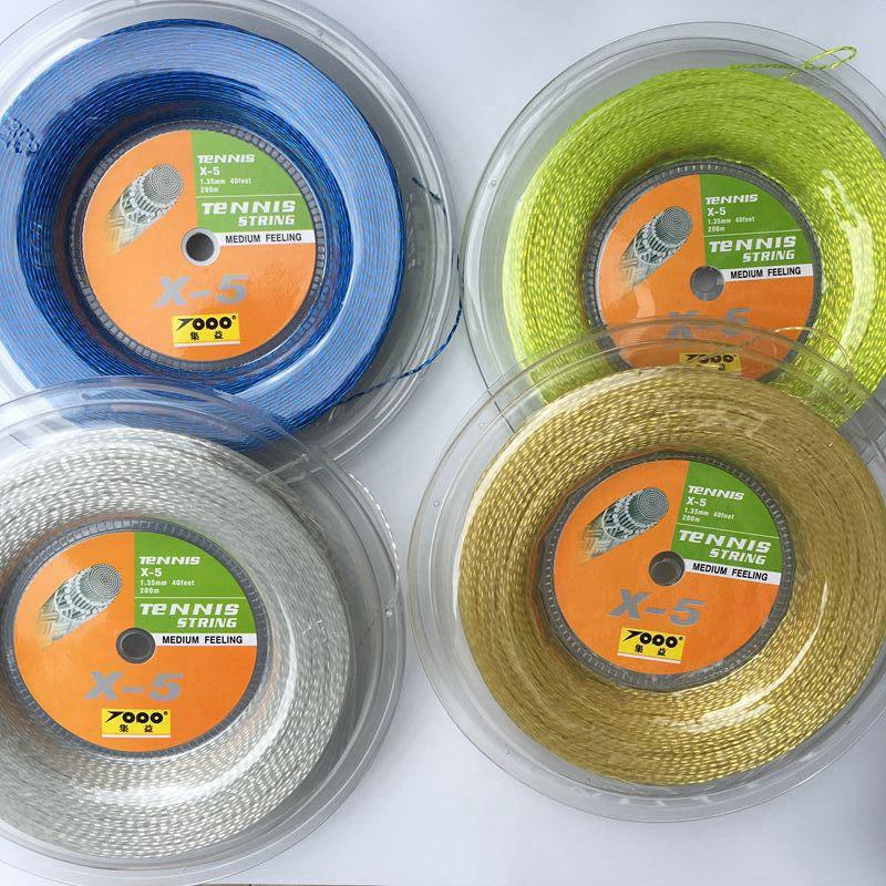 FREE Shipping Topo X5 Tennis Racket String 1.35mm Tennis Racket String Reel 200 Meters Nylon Strings