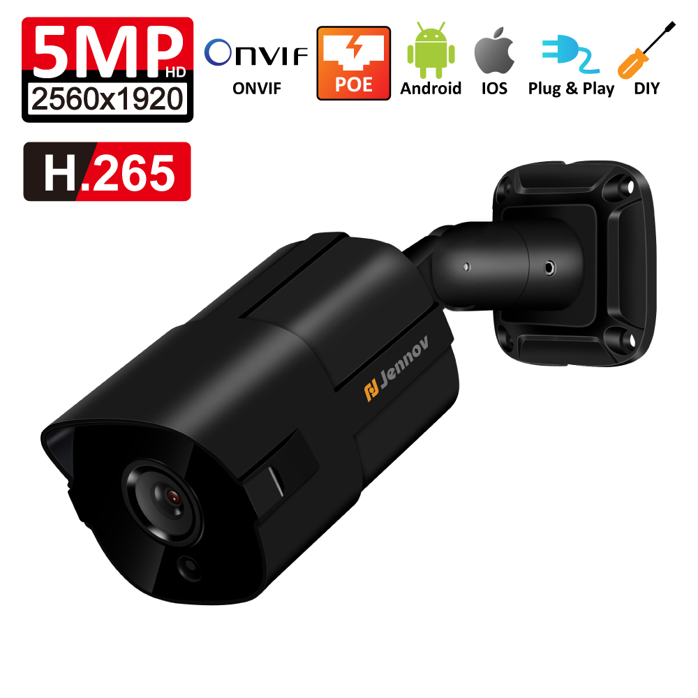 Onvif H.265 IP POE Security Camera Bullet Outdoor Waterproof Video Surveillance Cameras Network Motion Camera 5MP 2MP HD Camara marviosafer new h 265 5mp 2942x1944 1080p waterproof outdoor cctv network ip camera poe ipcam ip66 camara bullet onvif and rtsp