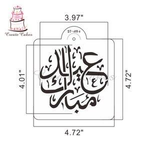Image 2 - Mubarak eidステンシル用ケーキやクッキープラスチック装飾ステンシルフォンダン飾るsugarcraftツール耐熱皿