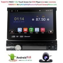 7 «Универсальный 1din Android 9,0 4 ядра dvd-плеер gps Wifi BT Радио multimeia 2 Гб Оперативная память ROM16GB сети 4G рулевое колесо RDS