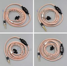 3.5mm 2.5mm 4.4mm 16 Cores OCC Silver Plated Mixed Headphone Cable For AKR03 Roxxane JH Audio JH24 Layla Angie AK380 AK240(China)