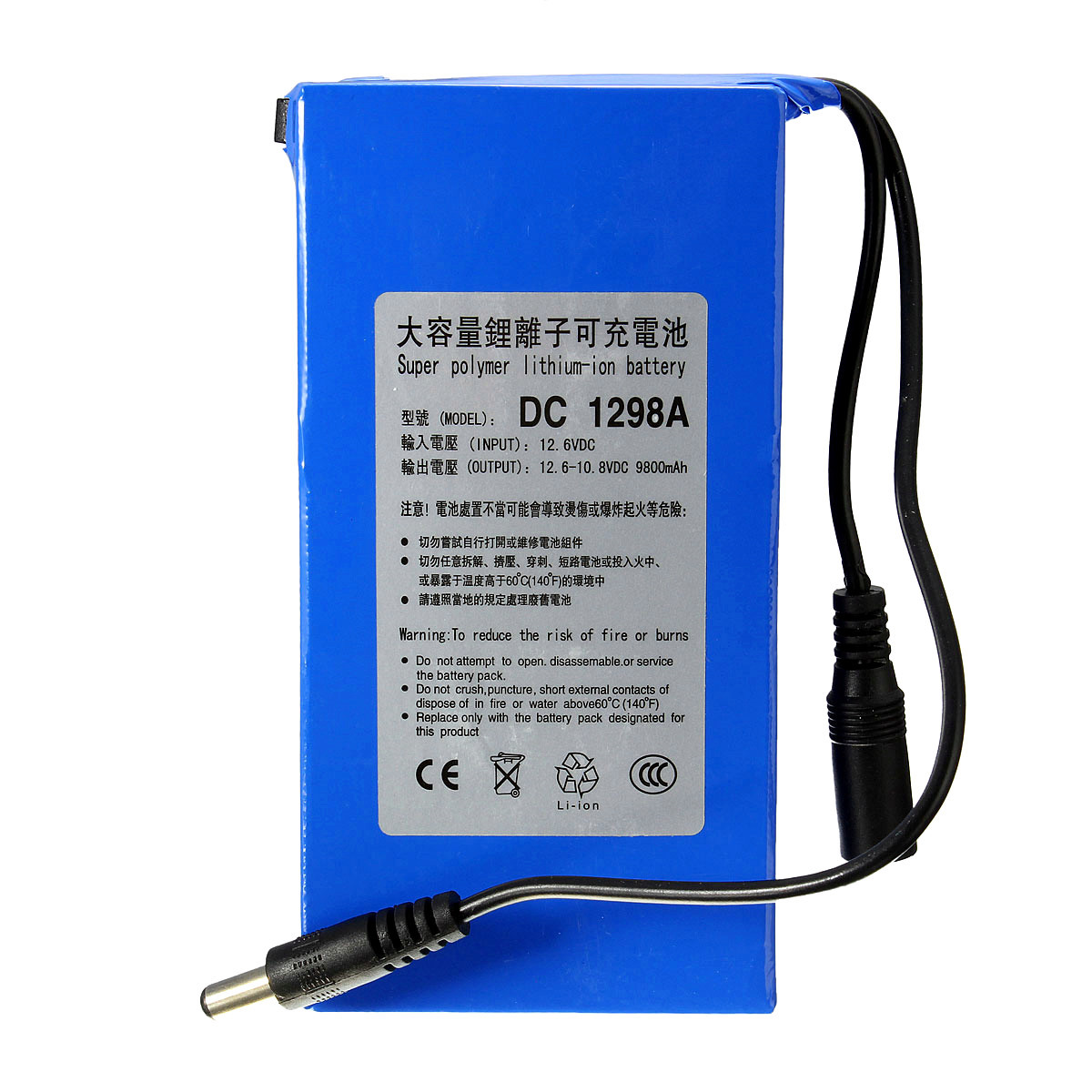GTF 12V lithium battery 9800mAh battery polymer battery street lights equipment LED lights standby power DC 1298A Battery монитор acer v206hqlab