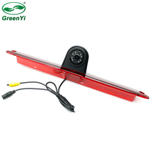 Car Brake Light CCD Reversing Backup Rear View Camera For Mercedes Benz W906 Sprinter Vito Volkswagen VW Crafter