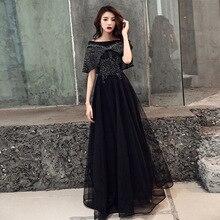 Большие размеры 3XL, черные кружевные платья, стразы, женское платье Cheongsam, полная длина, Сетчатое платье, платье для азиатской невесты, свадьбы, вечеринки, Qipao