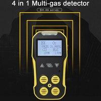 4 в 1 разноцветные газоанализатор с Пробоотборник для газов насос горючий газ CO O2 H2S угарного газа детектор утечки газа профессиональный газ