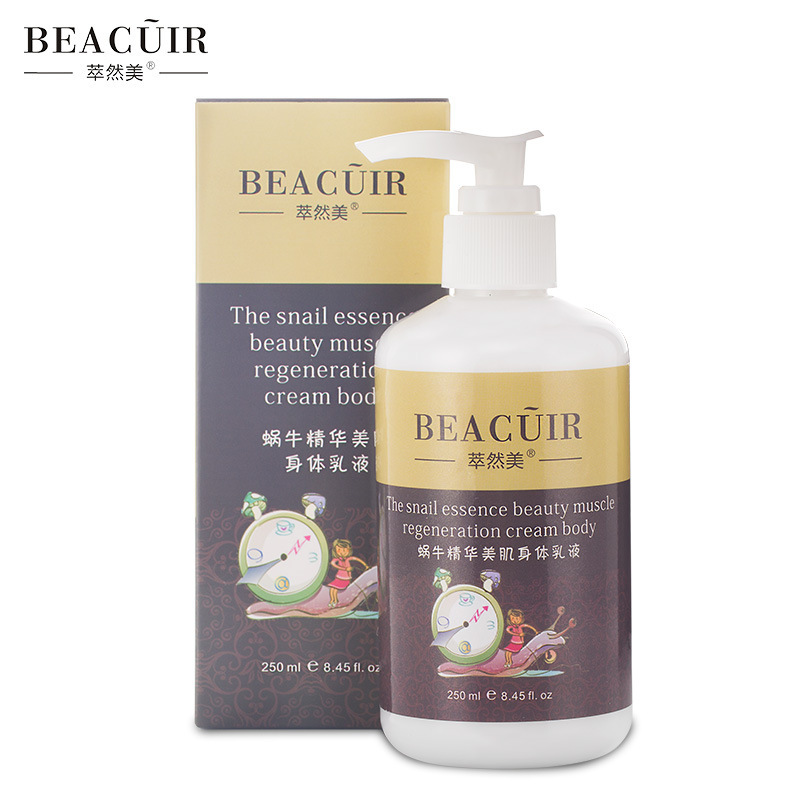 Snail essence Body cream skin care whitening moisturizing body milk to chicken skin exfoliating 250g
